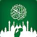 Muslims Islamic Ramadan App icon