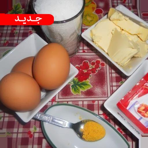 حلويات منزلية مغربية بدون نت (app)
