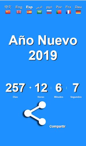 New Year 2019 Countdown, Cuenta Regresiva Contagem 1.0.0 screenshots 5
