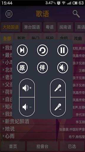 IVOD(网络版)|玩音樂App免費|玩APPs