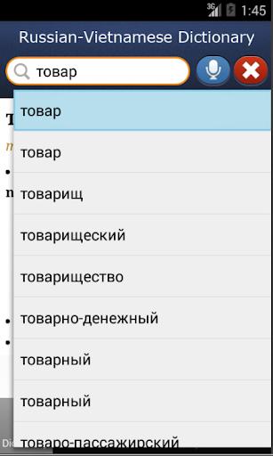 Russian-Vietnamese NeoDict Pro