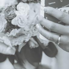 Wedding photographer Alan Samoylov (SamoilovAlan). Photo of 15.02.2018
