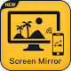 Download Screen Mirroring with TV : Mobile Screen to TV For PC Windows and Mac