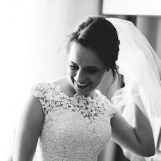 Wedding photographer Sergiej Krawczenko (skphotopl). Photo of 02.06.2017