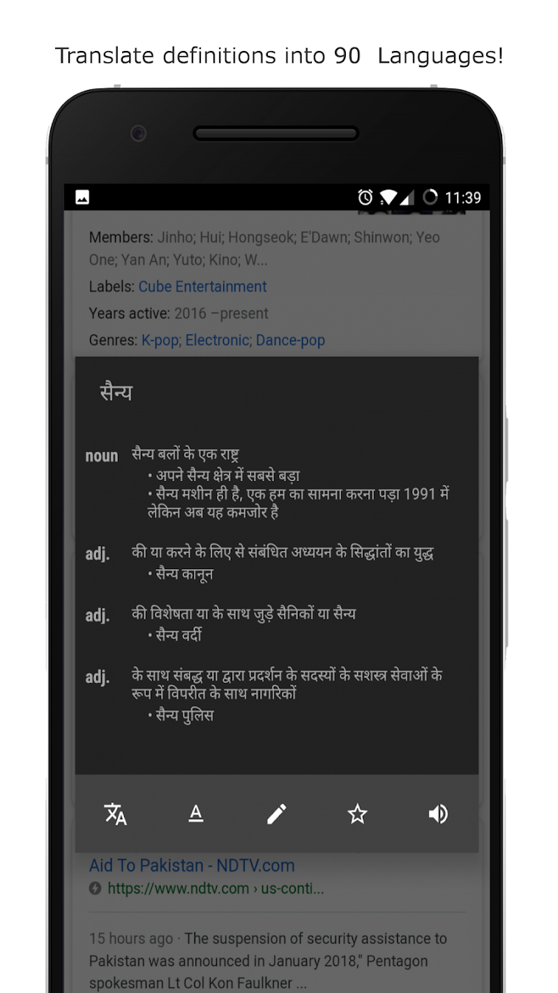 Look Up - A Pop Up Dictionary Screenshot 3