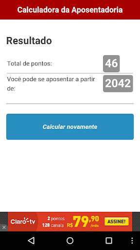 Calculadora da Aposentadoria screenshot 3