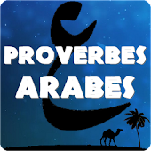 Arabic quotes in French
