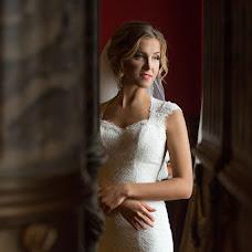Wedding photographer Marina Chayka (Mchayka). Photo of 29.04.2016
