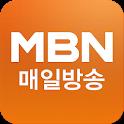 MBN 매일방송 icon