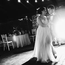 Wedding photographer Elena Mukhina (Mukhina). Photo of 05.10.2017