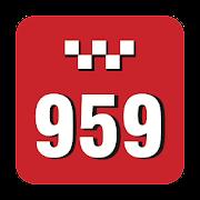 TAXI 959 Івано-Франківськ