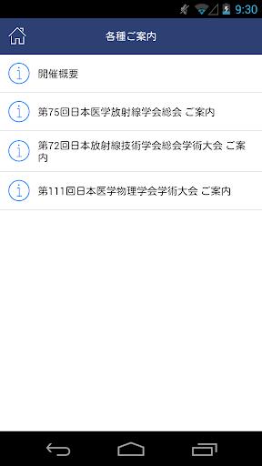 JRC2016 1.0 Windows u7528 2
