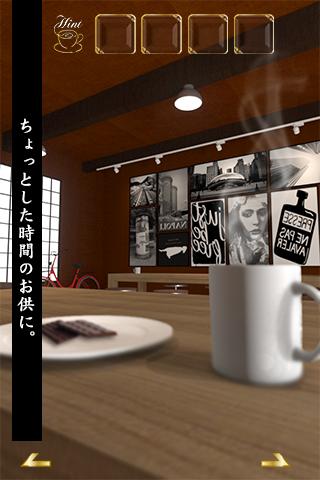 u8131u51fau30b2u30fcu30e0 Chocolat Cafe 1.0.8 Windows u7528 5