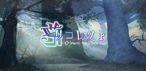 Chimera Recollect - Apps on Google Play