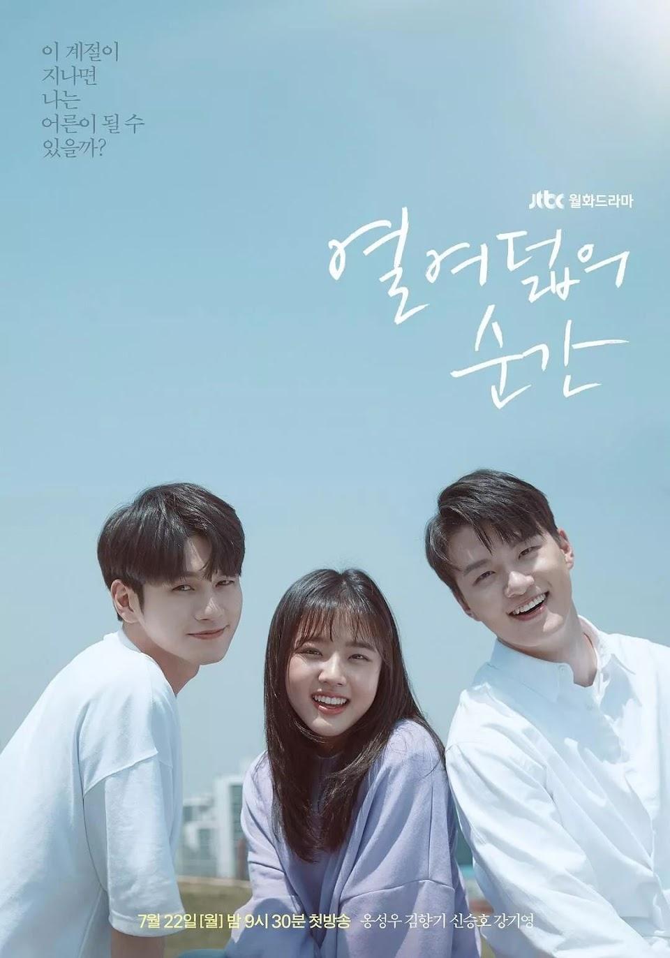 kim hyang gi ong sungwoo drama