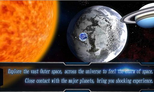 宇宙ジェットコースター
