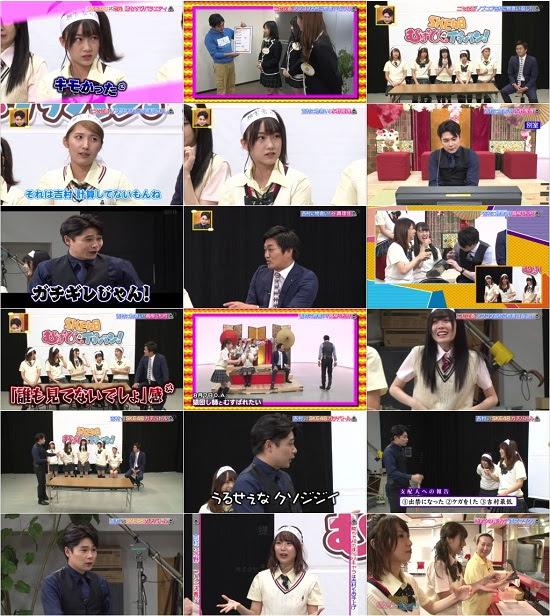 (TV-Variety)(720p) SKE48 むすびのイチバン! ep23 170925