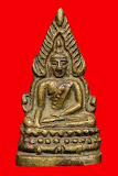 รูปหล่อพระพุทธชินราช รุ่นหลวงพรหมฯ จ.พิษณูโลก เนื้อทองเหลือง ใต้ฐานตอกโค๊ตอกเลา สร้างปี 2493