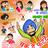 Hindi Stickers for Messengers