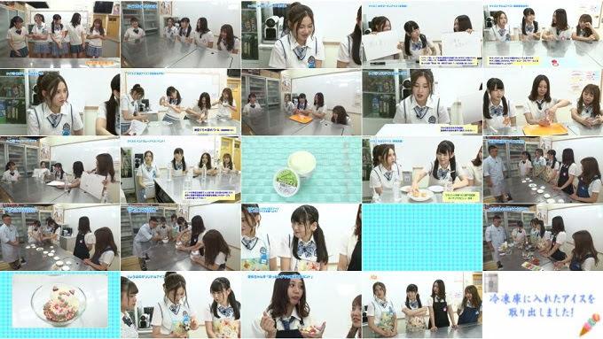 SKE48 GAKUEN