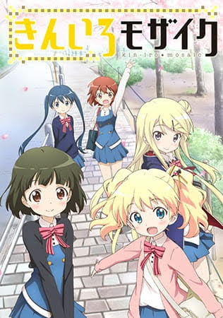 Kiniro Mosaic (KINMOZA!) thumbnail