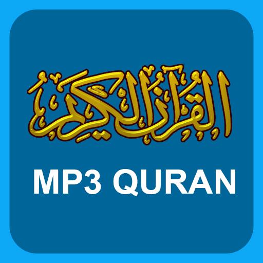 Al- Quran Mp3 Player - 11 Reciters, Free