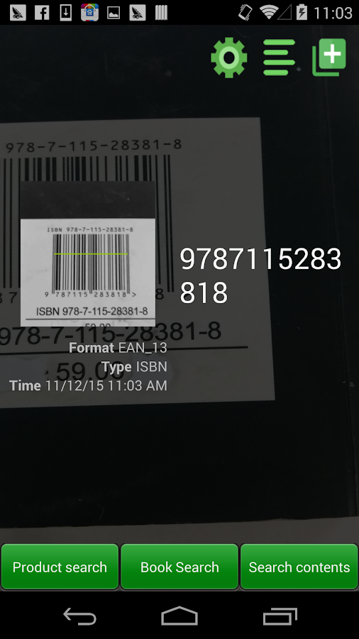 Barcode Scanner Pro- screenshot