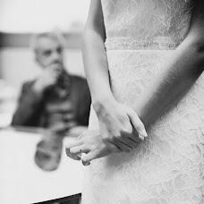 Wedding photographer Christian Milotic (milotic). Photo of 22.03.2015