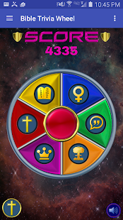 Bible Trivia Wheel - Bible Quiz- screenshot thumbnail