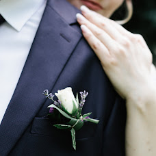 Wedding photographer Mariya Lambe (MaryLambie). Photo of 03.02.2018