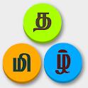 சொல்லினம் (Sollinam) icon