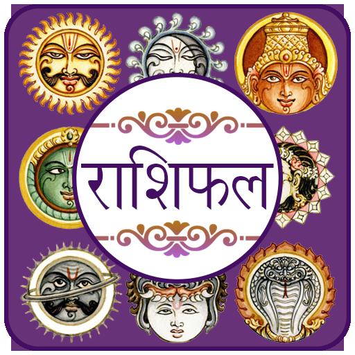 Dopasowywanie www.kundli w hindi.comstracił zaufanie do randek