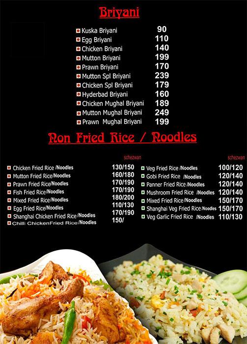 Madras Kebab N Pizza menu 4