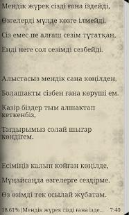 Мақпал Аманғосқызы-Көңіл-күй-шабыттың кілті! - náhled