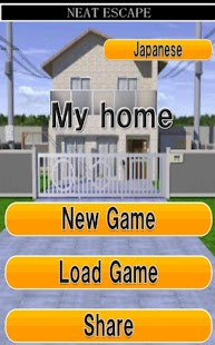Sneaks game:My Home- screenshot thumbnail