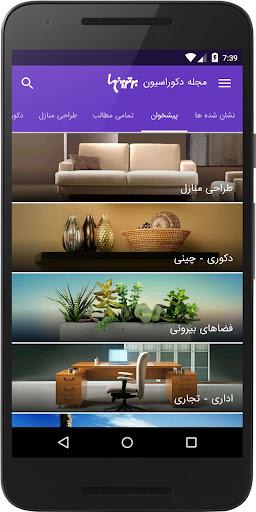 Bartarinha Decoration Magazine