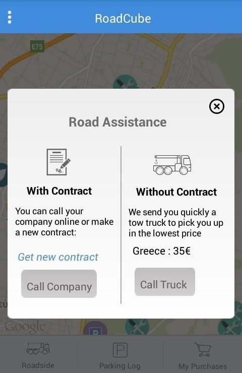 RoadCube - στιγμιότυπο οθόνης