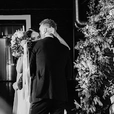 Wedding photographer Aleksandra Gornago (AleksandraGorn). Photo of 07.08.2018