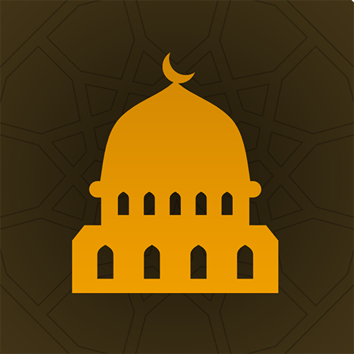 Nearby Mosques: Brown Edition (app)