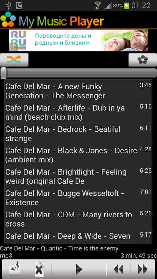 My music player- screenshot