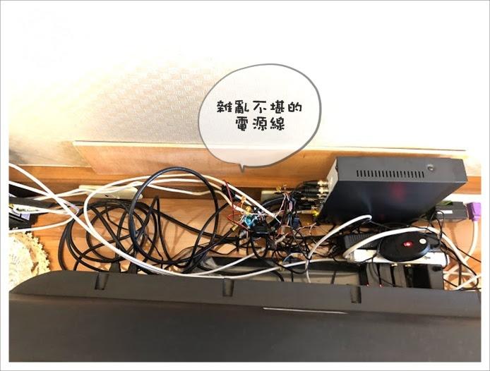 電視機後方雜亂線