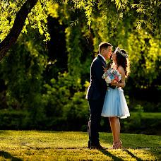 Wedding photographer Adrian Fluture (AdrianFluture). Photo of 13.05.2018
