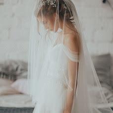 Wedding photographer Anastasiya Musinova (musinova23). Photo of 30.11.2018
