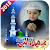 Eid Milad-un-Nabi Rabi ul Awal Photo Frames file APK for Gaming PC/PS3/PS4 Smart TV