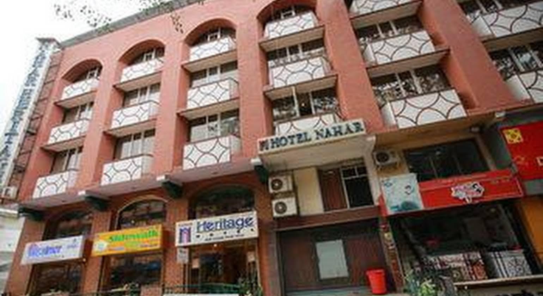 Nahar Heritage Hotel
