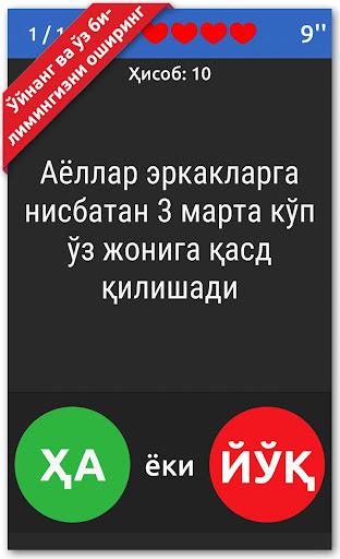 HA yoki YO'Q 2.1 screenshots 2