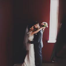 Wedding photographer Darya Besson (DariaBesson). Photo of 28.07.2016