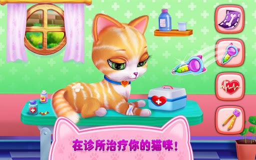 玩免費休閒APP|下載猫咪之恋——我毛茸茸的朋友 app不用錢|硬是要APP
