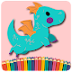 Dragon Coloring Pages For Kids APK