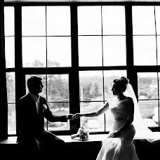 Wedding photographer Svetlana Smirnova (Fotonastroenie). Photo of 14.10.2017